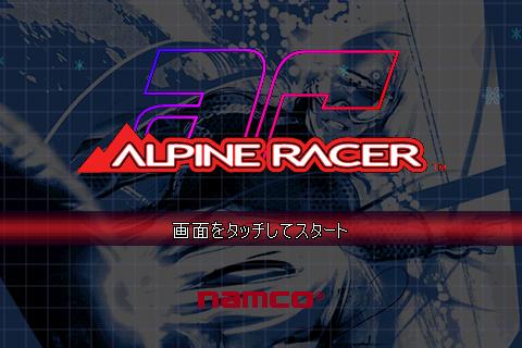 Alpine Racer1.png