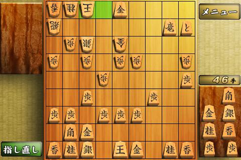 Morita Shogi4.png
