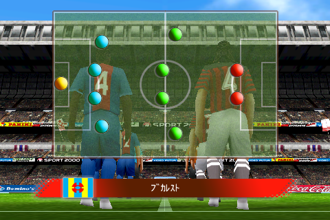 Real Soccer5.png