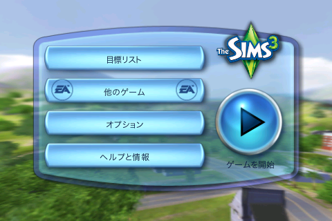 The Sims31.png